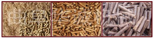 节能环保木屑颗粒机